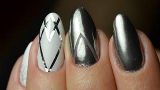 Металлический дизайн ногтей со скотч-лентой|Зеркальный пигмент
