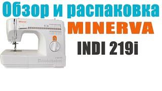 MINERVA INDI 219i - Обзор и распаковка
