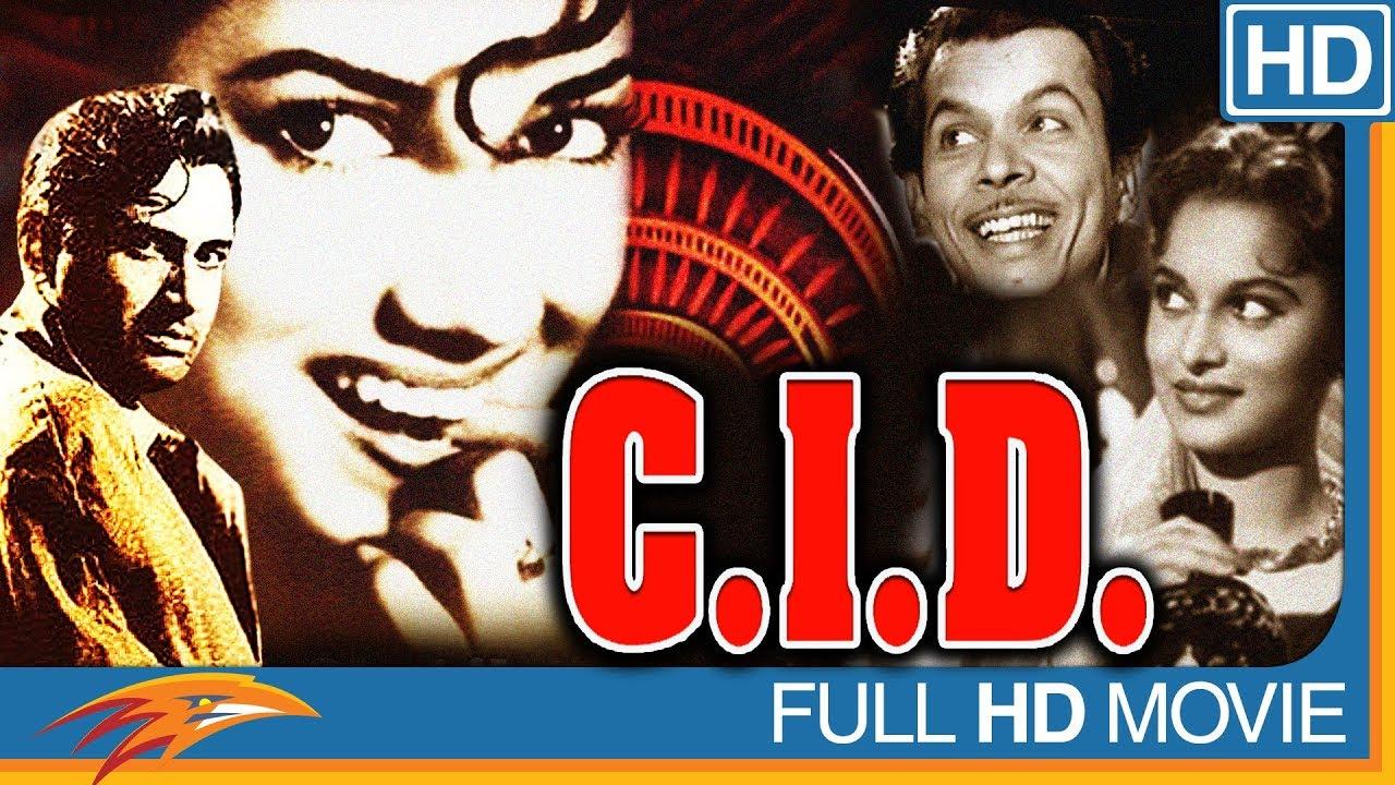 Cid 1956 Hindi Full Movie  Dev Anand, Shakila, Waheeda -5766