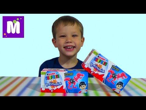 Инфинимикс сюрприз коробочка Киндер распаковка игрушек
