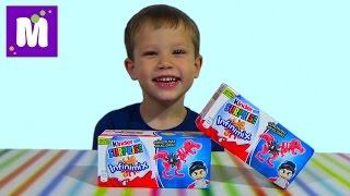 Инфинимикс сюрприз коробочка Киндер распаковка игрушек Kinder Surprise Infinitymix toys