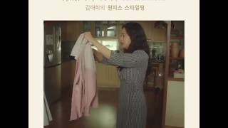 [TV 속 올리비아로렌] tvN '하이바이마마' 11회…