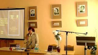 Тверское педагогическое краеведение Презентация