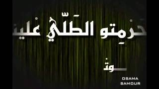 Najwa Karam Ya Yomma نجوى كرم يا يُما Lyrics video 2014 YouTubevia torchbrowser com