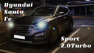 Hyundai Santa FE Sport 2.0T |Тест-Драйв| Лучший Hyundai