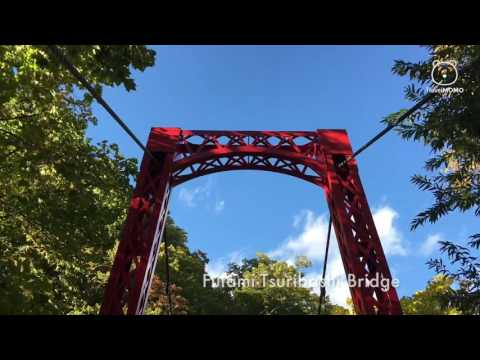 Jozankei Futami Tsuribashi Bridge