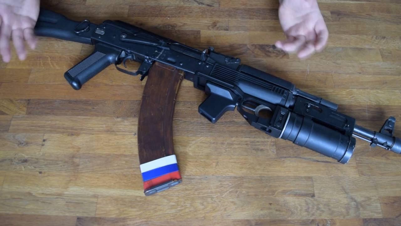 Ak74m: E&L AK74M+GP-25 Rifle