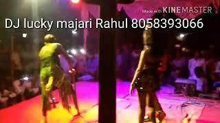 मुलाकात  remix by dj lucky majri Rahul 8058393066