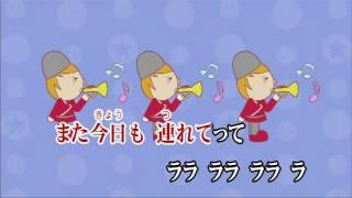 任天堂 Wii Uソフト Wii カラオケ U ふしぎなメルモ 出原千花子/ヤング・フレッシュ Wii カラオケ U 公式サイト:http://www.nintendo.co.jp/wiiu/karaoke/