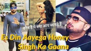 Yo yo hony Singh Gana realies date fix 1/12/18 / yo yo honey singh ke First look is back