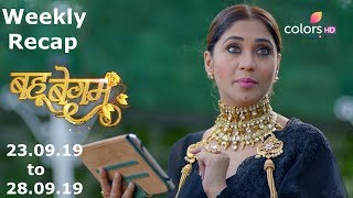 Bahu Begum | Weekly Recap |  बहू बेगम | 23rd September 2019 to 27th September 2019