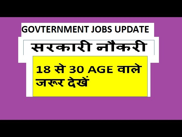 Job || Govt job || Job Updated || Sarkari Naukri ||  Naukri Updares || Naukri || Study || [Hindi]