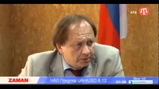 Официальная позиция России об участии крымских татар во Второй Мировой ВОйне