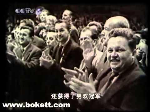 China Table Tennis History 1 (國球長紅第一集)