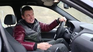 тест  BMW X3   (Игорь Бурцев)(Игорь Бурцев рассказывает о БМВ Х3 в авторской программе