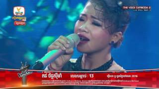 The Voice Cambodia - តន់ ច័ន្ទសីម៉ា -  Cry Me Out  - Live Show 29 May 2016