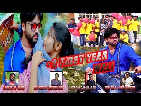 +2 First Year Bali FULL VIDEO New Sambalpuri Music Video L RKMedia