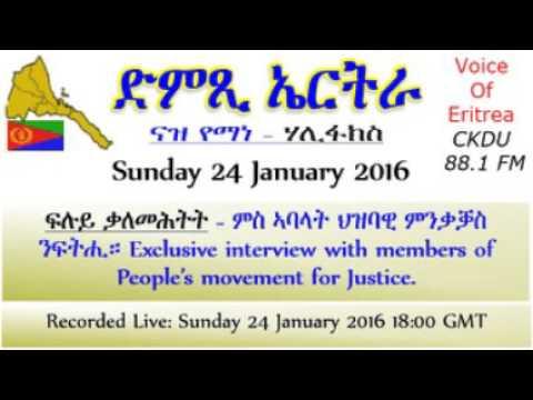 ckdu Voice of Eritrea Naz Yemane programme 2016-01-24 Eritrean movement for justice