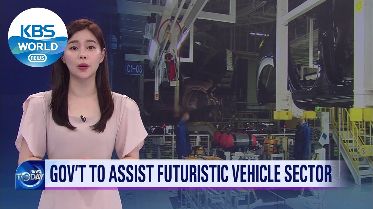 GOV'T to assist futuristic vehicle sector (News Today) l KBS WORLD TV 210611
