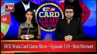 BOLWala Card Game Show   Best Moment    20th April 2019   BOL Entertainment