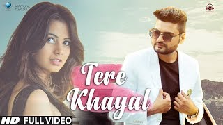 Tere khayal | gs | latest punjabi song 2017 | official video