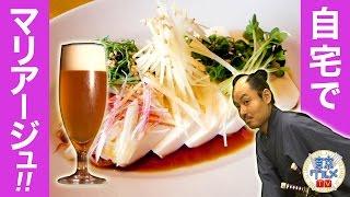 立川 - カジュアルに手作り料理とクラフトビール、ワインを味わえるビストロ店! (4/6)