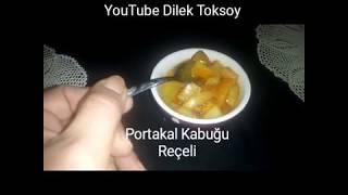 Portakal Kabuğu Reçeli Tarifi , Tam Mevsiminde..