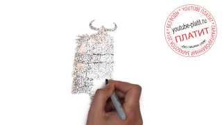 Учимся рисовать драконов карандашом(Как правильно нарисовать героев мультфильма Как приручить дракона. http://youtu.be/29E9PkkEU64 Однако не все так прост..., 2014-09-04T03:32:37.000Z)