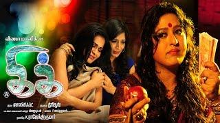 Tamil Comedy 2016 Tamil Comedy Videos | Kick Tamil Movie 2016 | Tamil Comedy Scenes