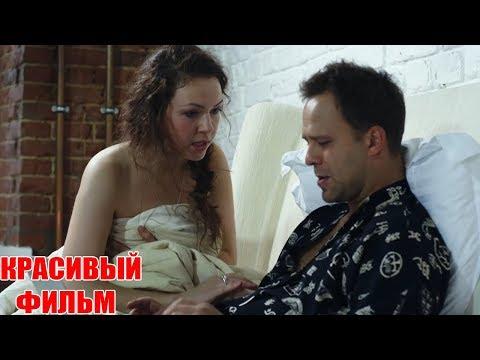 СПЕШИТЕ ЛЮБИТЬ Русские мелодрамы новинки, сериалы HD