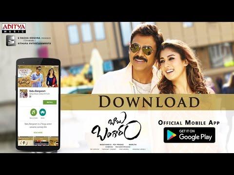 Babu Bangaram Official Mobile App | Download Now
