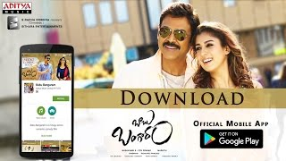 Babu Bangaram Official Mobile App | Download Now