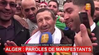 Alger  Paroles de manifestants Berbère Télévision le 05 avril 2019