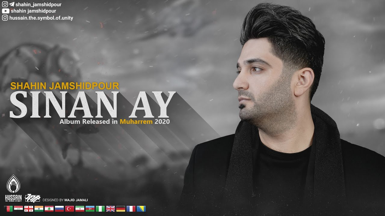 Shahin Jamshidpour - Sınan Ay [Official Video Klip]