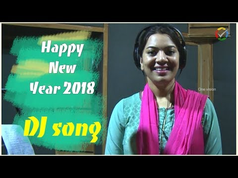 Dhee Kottuko Po December - 2018 Welcome Song
