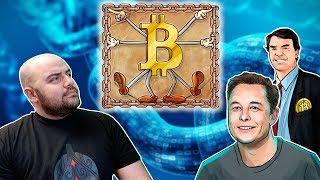 ¡¡Bitcoin Según Elon Musk y Tim Draper Supera al Dinero Físico!!