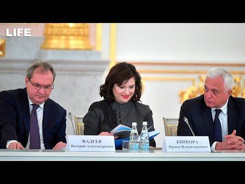 Итоги встречи президента с Советом по правам человека