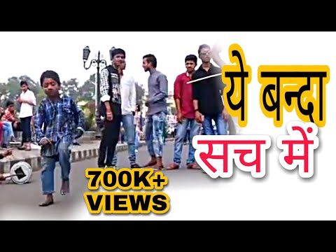 indian small boy Talent show on Street amazing