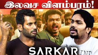 Pa. Ranjith's Strong Statement On Sarkar Controversy