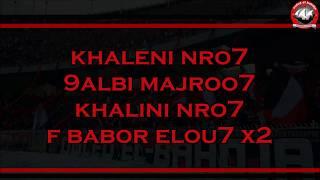 Ouled El Bahdja 2018 | Babor Elou7  -   بابور اللوح
