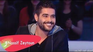 Nassif Zeytoun - At Kalam El Nass Tunisia