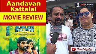 Aandavan Kattalai Movie Review | VijaySethupathi | RitikaSingh - 2DAYCINEMA.COM