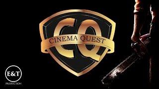 Видео для квестов в реальности 'Cinema Quest'