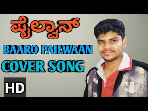 Javed Akhatar ii हिट्स सॉन्ग ii सुहाग वाली रतिया ii Suhag Wali Ratiya ii Bhojpuri Song from YouTube · Duration:  3 minutes 58 seconds