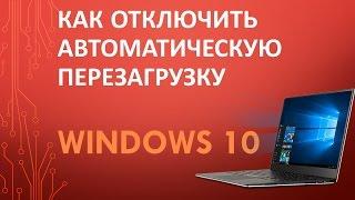 видео Как проверить скорость интернета - на компьютере Windows, стандартные средства ОС и онлайн-сервисы