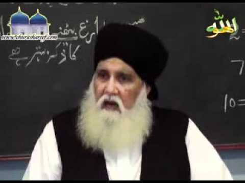 Aastana Aaliya Chura Shareef & its history around the globe by Baba Jee Sarkar