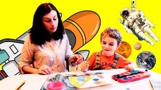 ПУТЕШЕСТВИЕ В КОСМОС К ПЛАНЕТАМ / Видео для Детей / Фома и Мама рисуют Космос акварелью(Фома и его мама решили нарисовать путешествие в Космос! На их рисунке вы увидите множество разнообразных..., 2016-09-29T10:44:19.000Z)