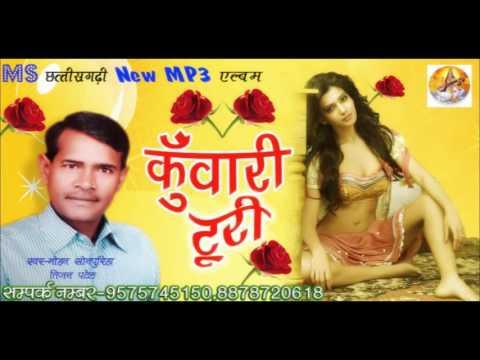 07-RONGO BATI WO-Mohan sonpuriha cg song chhattisgarhi mp3