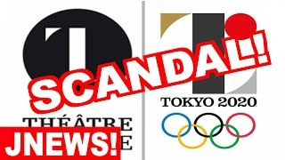 Japanese Olympic Logo Controversy (JNEWS!)