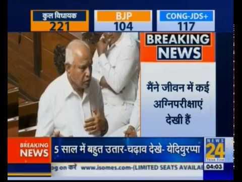BS Yeddyurappa emotional speech in Karnataka Assembly Part 2